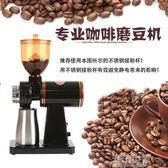 布卡小飛鷹電動磨豆機家用咖啡豆研磨機電動單品磨豆機研磨機電動igo『潮流世家』