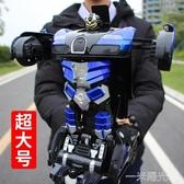 感應遙控變形汽車金剛機器人遙控車充電動男孩賽車兒童玩具車禮物 一米陽光