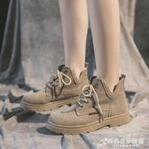 馬丁靴女秋季新款韓版英倫復古短靴百搭網紅短筒機車靴ins潮 時尚芭莎