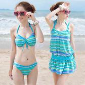 泳裝 比基尼 泳衣 炫彩條紋裙式細肩帶繞頸泳裝【SF325】 BOBI  08/04