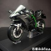 車模  汽車模型青島社1:12川崎忍者NINJA H2 R摩托車機車合金收藏擺件『快速出貨』