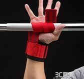 護腕助力帶男防滑握力帶硬拉借力健身手套女引體向上單桿輔助裝備 3C優購