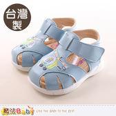 寶寶鞋 台灣製專櫃款男童真皮涼鞋 魔法Baby