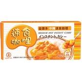 工研益壽多中辣速食咖哩125G【愛買】