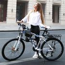 自行車26寸山地車2147變速雙碟剎減震成人男女士式 YYJ 艾莎嚴選YYJ