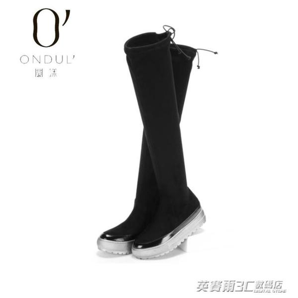 冬季歐美顯瘦長靴女膝上靴絨面單靴長筒彈力靴ATF  英賽爾