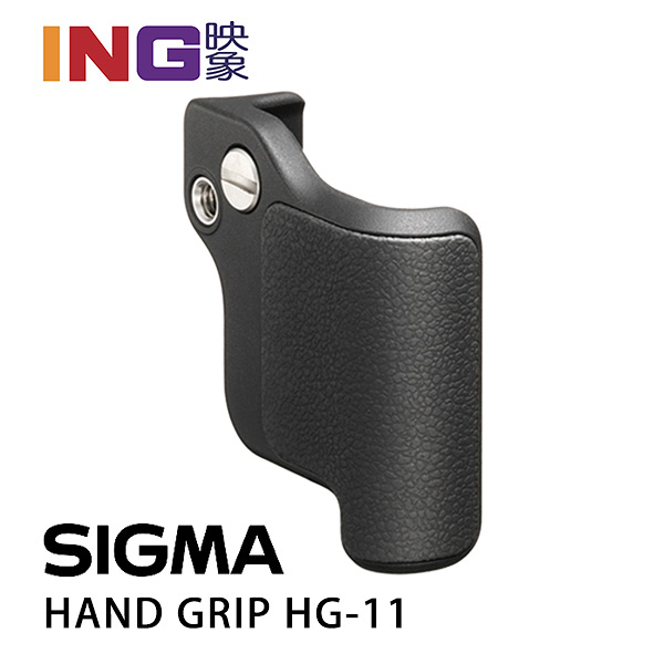 【6期0利率】SIGMA HG-11 HAND GRIP 恆伸公司貨 fp 專用握柄 原廠手柄