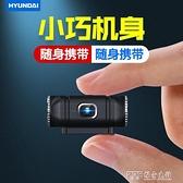現代錄音筆專業高清降噪帶攝像頭錄像筆小型隨身迷你超長待機大容量攝像頭攝像機探索先鋒