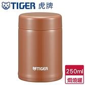 虎牌 不鏽鋼燜燒罐C025TC(250ml)【愛買】