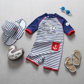 兒童游泳衣男小童連體條紋防曬泳裝可愛寶寶泳衣男嬰幼兒