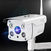 手機遠程無線攝像頭夜視 監控器高清套裝 家用室外  創想數位DF