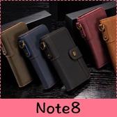 【萌萌噠】三星 Galaxy Note8 高檔時尚商務錢包款 復古紋側翻皮套 可支架 插卡 帶掛繩 皮套