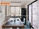 【靜電玻璃貼膜】寬60cm居家玻璃霧面窗...