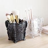 化妝刷收納盒復古桌面護膚置物盒筆筒【奈良優品】