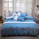 《初戀》雙人薄床包兩用被四件組 100%MIT台製舒柔棉(5*6.2尺)