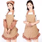 (快出)圍裙套裝三件套成人袖套頭巾公主幼兒園圍裙韓版時尚廚房圍兜