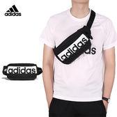 Adidas Linear 運動腰包 愛迪達 側背包 隨身腰包 單速車 單肩包 嘻哈 饒舌 慢跑 運動 S99983
