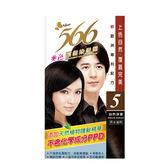 566美色護髮染髮霜-5自然栗【愛買】