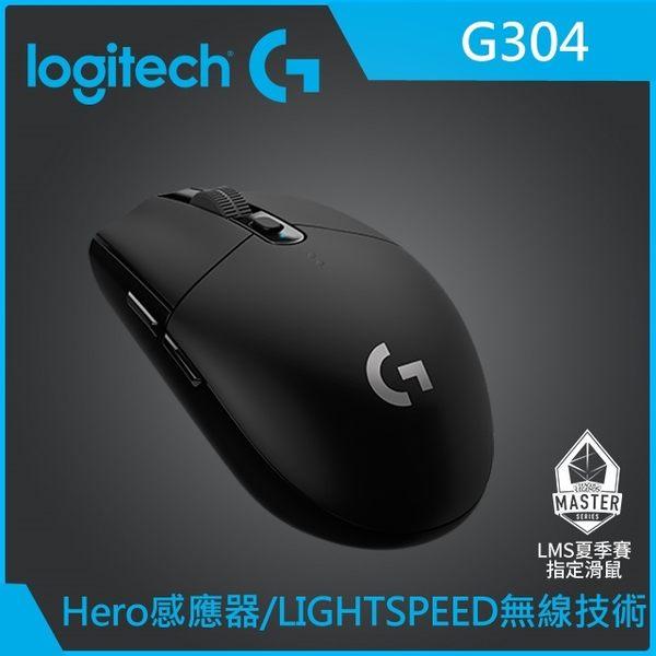 [富廉網]【Logitech】羅技 G304 無線電競滑鼠