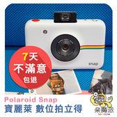 Polaroid 寶麗萊 SNAP 數位拍立得相機 公司貨 免運 另售 ZIP相印機 CUBE攝影機