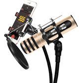 全民K歌神器手機麥克風直播設備唱歌聲卡套裝話筒igo 至簡元素