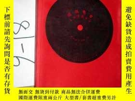 二手書博民逛書店玻璃電臺--上海老歌留聲罕見陳鋼,李黎著 2007年一版一印Y3