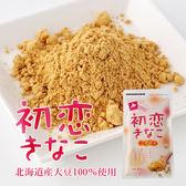 「日本直送美食」[北海道農產品] 坂口製粉所 初戀大豆粉 ~ 北海道土產探險隊~