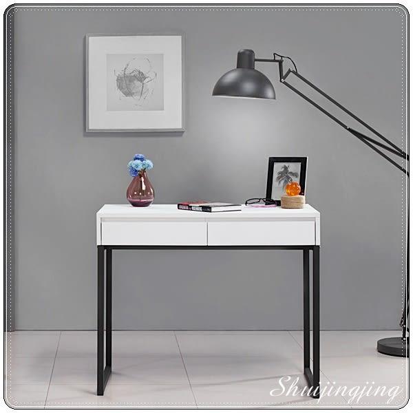 【水晶晶家具/傢俱首選】微光3尺白色二抽黑鐵砂防鏽鐵腳書桌 JF8371-5