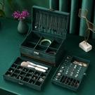 三層帶鎖首飾盒絨布項錬耳釘耳環戒指手鐲收納盒家用大容量飾品盒 設計師