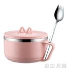 飯盒不銹鋼泡面碗帶蓋日式學生便當盒宿舍易清洗單個可愛碗筷套裝  自由角落