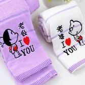 2條裝個性創意毛巾棉質成人洗臉家用情侶一對老公老婆搭配款柔軟