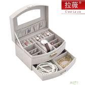 正韓公主手飾盒皮首飾盒戒指盒小化妝盒精致宮廷飾品盒首飾盒
