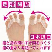 分趾器 大腳骨拇外翻矯正器小拇指外翻分趾器小腳趾頭硅膠分離器日本設計 晶彩生活
