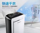 除濕機抽濕機家用靜音吸濕器臥室地下室空氣乾燥抽濕器220V  igo爾碩數位3c