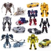 變形玩具金剛5迷你大黃蜂小汽車機器人手動模型套裝男孩蒙巴迪4