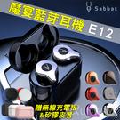 【R】魔宴 Sabbat E12  HI...