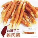 *King Wang*【特價399元】 ...