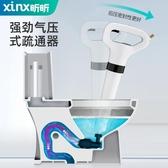 通廁器 下水道疏通器捅馬桶吸工具廁所管道堵塞一炮通高壓氣廚房家用神器 裝飾界 免運