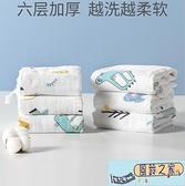 【6條裝】嬰兒口水巾小方巾兒童毛巾寶寶洗臉巾【風鈴之家】