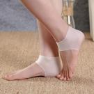 腳套 護腳足跟套腳后跟干裂腳跟開裂保護套腳襪保濕襪子腳裂護足套 星河光年