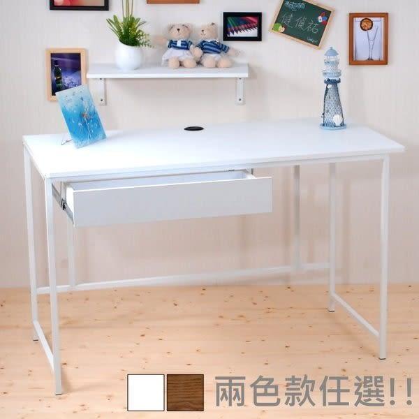 ☆幸運草精緻生活館☆【DE-035+DR】120平面抽屜工作桌/電腦桌 - 台灣製造