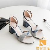 粗跟涼鞋女夏季韓版時尚百搭一字扣帶高跟鞋【慢客生活】