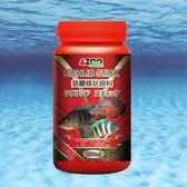 AZOO 慈鯛條狀飼料 900ml