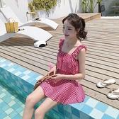 高檔韓版保守游泳衣女士大碼平角遮肚顯瘦學生性感小清新溫泉泳裝 草莓妞妞