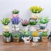 北歐ins創意仿真植物裝飾小盆栽客廳擺件家居擺設室內綠植假盆景 町目家