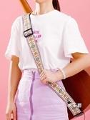 吉它背帶男女民謠個性學生棉質刺繡民族風經典款錶演帶子肩帶斜挎 快速出貨
