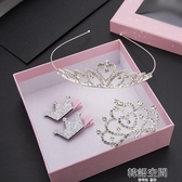 韓國兒童頭飾生日禮盒套裝王冠公主水鉆皇冠發箍女童發夾發梳發飾 韓語空間
