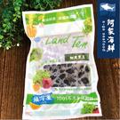佃煮黑豆/蜜黑豆(200g/包)HACP...
