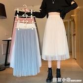 女裝2020秋新款韓版時尚高腰顯瘦網紗半身裙洋氣白色百褶A字裙子 蘇菲小店