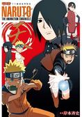火影忍者TV動畫豪華特集NARUTO THE ANIMATION CHRONIC